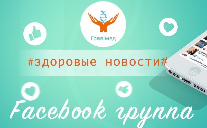 facebook_group.jpg