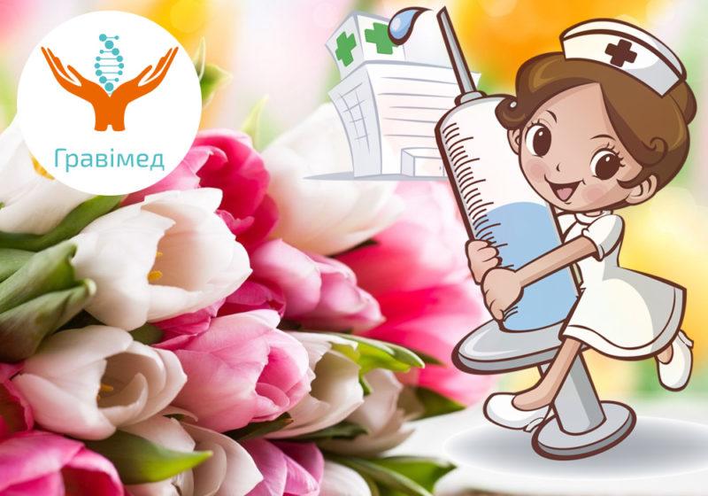 nurse-e1546723846584.jpg